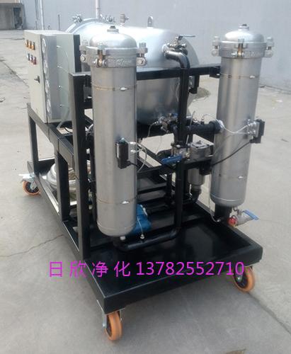 LYC-J系列高档液压油日欣净化聚结脱水过滤机滤油机厂家