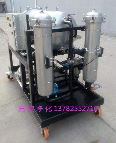 机油LYC-J150滤油机厂家聚结脱水滤油机
