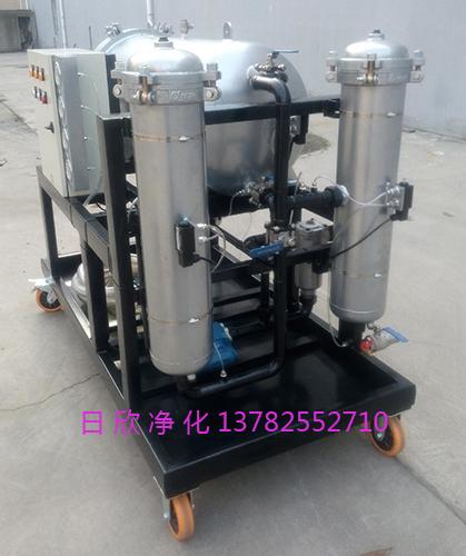 LYC-J系列润滑油高品质净化设备聚结滤油车