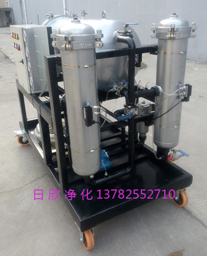 LYC-J系列聚结滤油机汽轮机油分离滤芯