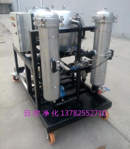 液压油净化设备LYC-J150高配置聚结脱水净油机滤油机厂家