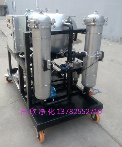 液压油LYC-J系列过滤防爆聚结脱水滤油机