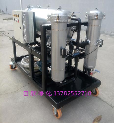 机油聚结脱水滤油机LYC-J150滤油机厂家