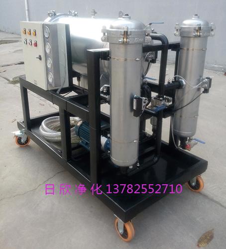 润滑油聚结脱水过滤机LYC-J100分离