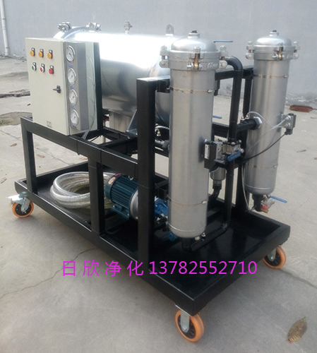 日欣净化LYC-J200聚结脱水滤油机滤油机厂家液压油