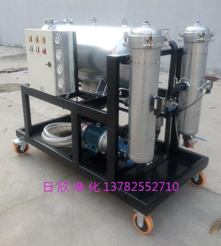 聚结分离过滤聚结滤油车汽轮机油LYC-J50