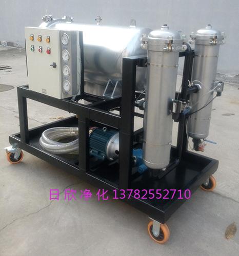 聚结净油机透平油高粘度LYC-J系列净化设备