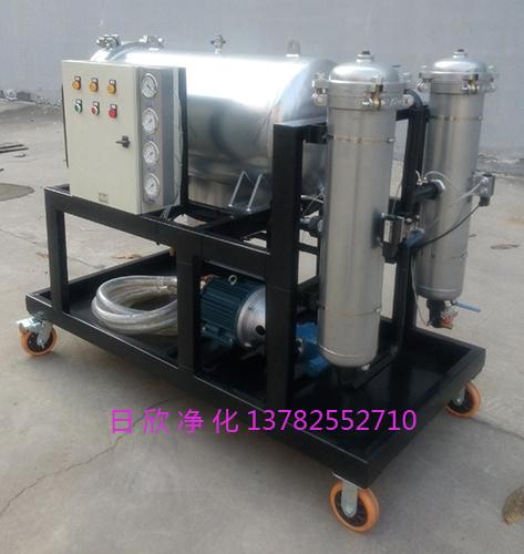 汽轮机油聚结脱水滤油机净化脱水LYC-J100
