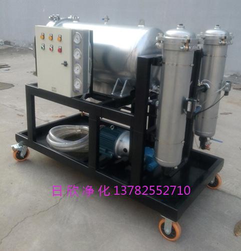 汽轮机油过滤器LYC-J200高配置聚结脱水净油机