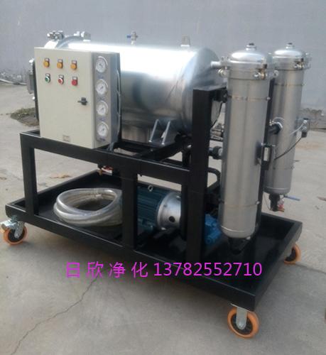 聚结脱水过滤机润滑油分离LYC-J100