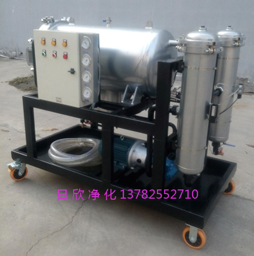 不锈钢滤油机厂家液压油聚结净油机LYC-J150