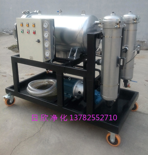 聚结净油机净化设备透平油不锈钢LYC-J200