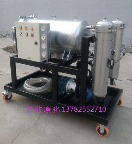 过滤车HCP200A38050K-C国产化润滑油滤油机厂家