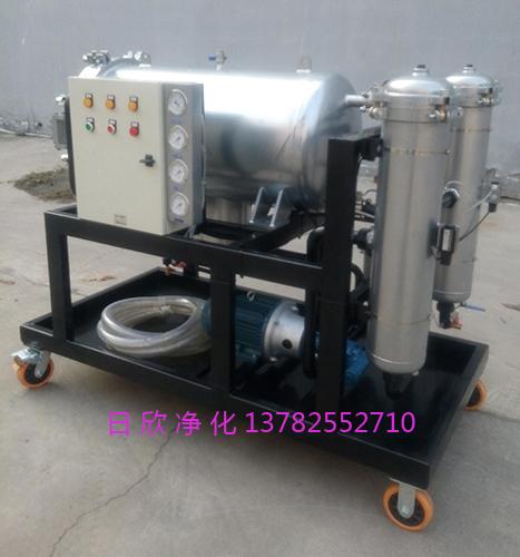 脱水过滤器滤油机厂家LYC-J150润滑油聚结滤油车