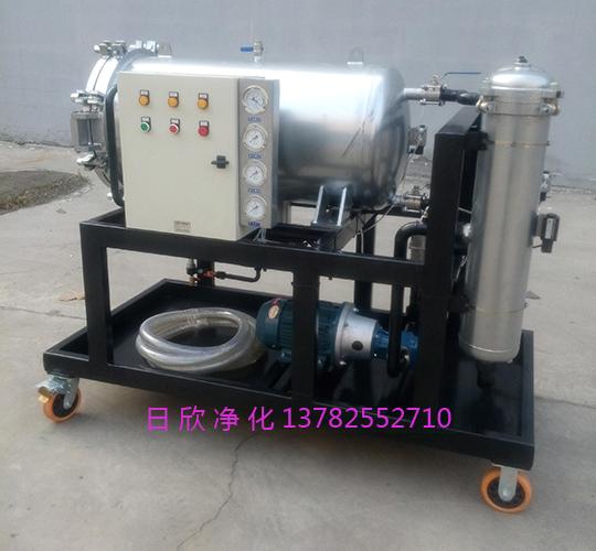 聚结净油机LYC-J润滑油高档滤油机厂家