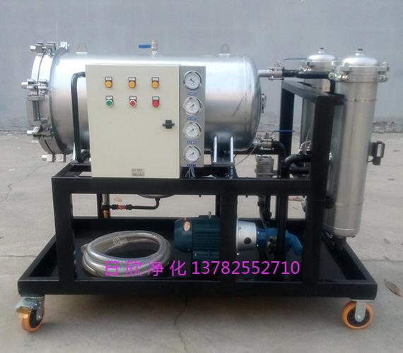除杂质液压油LYC-J系列聚结过滤机滤芯厂家