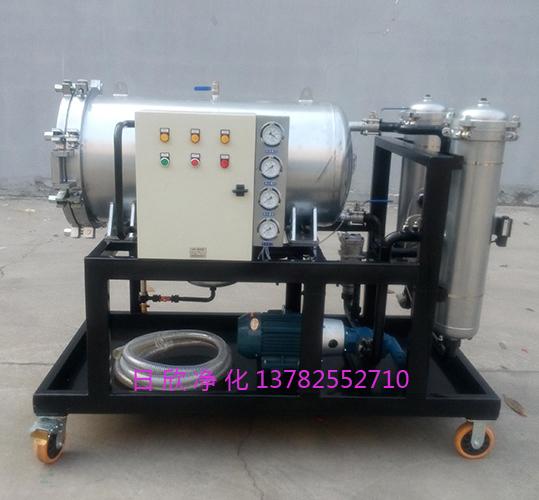 增强LYC-J系列透平油滤油机聚结分离过滤机