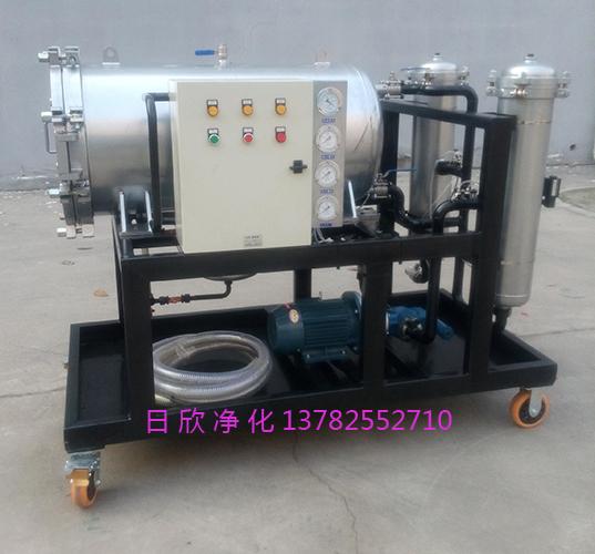 除杂质滤芯聚结分离过滤机汽轮机油LYC-J系列