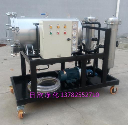 高档聚结脱水过滤机滤油机厂家液压油日欣净化LYC-J系列