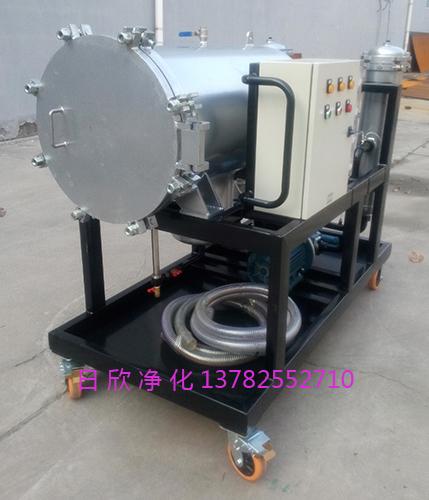 聚结脱水净油机高粘度油液压油日欣净化LYC-J150