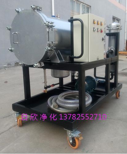 净化除杂质聚结滤油车LYC-J150润滑油