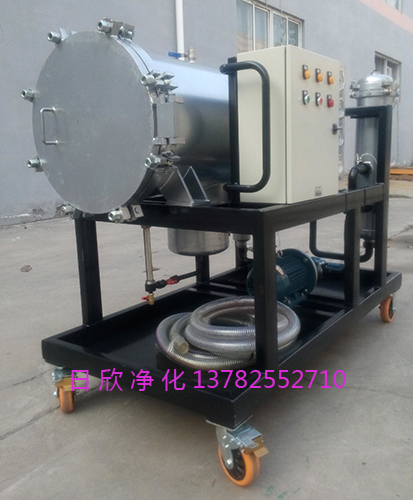 液压油滤油机厂家除杂质LYC-J150聚结净油机日欣净化