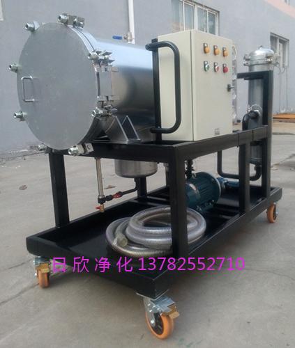 日欣净化聚结脱水净油机滤油机厂家高质量润滑油LYC-J系列