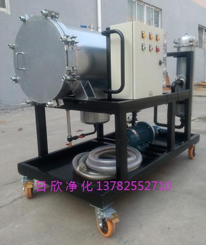 聚结净油机除杂质滤油机厂家LYC-J400滤油机液压油