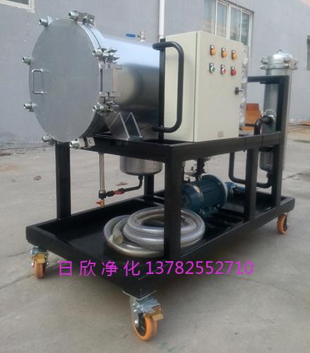 过滤聚结净油机汽轮机油高配LYC-J150