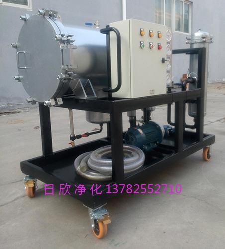 液压油聚结滤油机除杂质过滤LYC-J50
