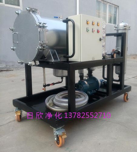 LYC-J系列滤油机厂家高粘度聚结脱水滤油机日欣净化润滑油