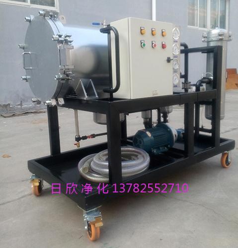 LYC-J聚结脱水净油机高档汽轮机油净化