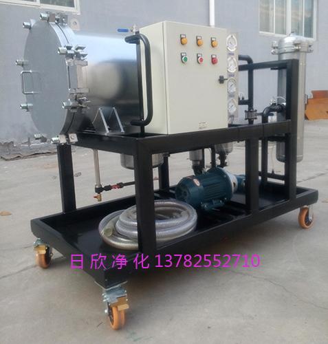 高品质透平油聚结滤油机滤油机LYC-J系列
