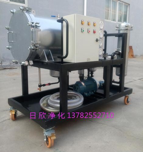 滤油机液压油聚结净油机除杂质滤油机厂家LYC-J400