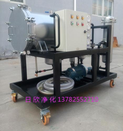 高配LYC-J系列日欣净化聚结脱水过滤机汽轮机油