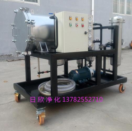 滤油机厂家LYC-J100润滑油聚结滤油车日欣净化