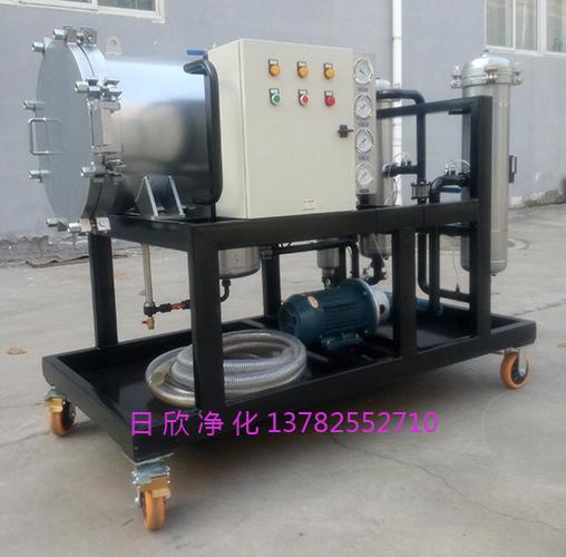 LYC-J系列分离日欣净化滤油机厂家聚结滤油机汽轮机油