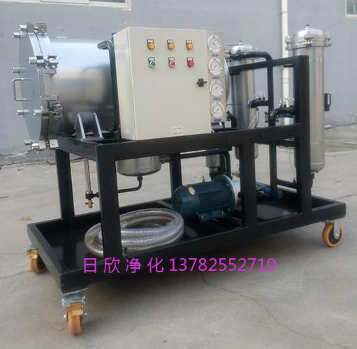 除杂质滤油机厂家聚结滤油机LYC-J100透平油
