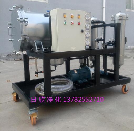 LYC-J系列高粘度聚结净油机透平油净化设备