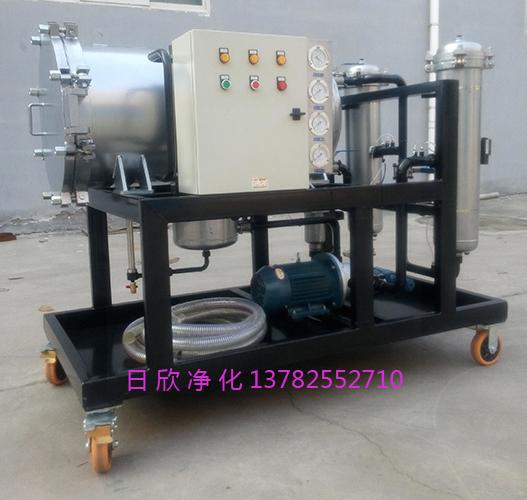 日欣净化聚结脱水过滤机汽轮机油高质量LYC-J100