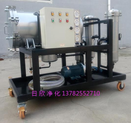 LYC-J400聚结过滤机高配日欣净化润滑油