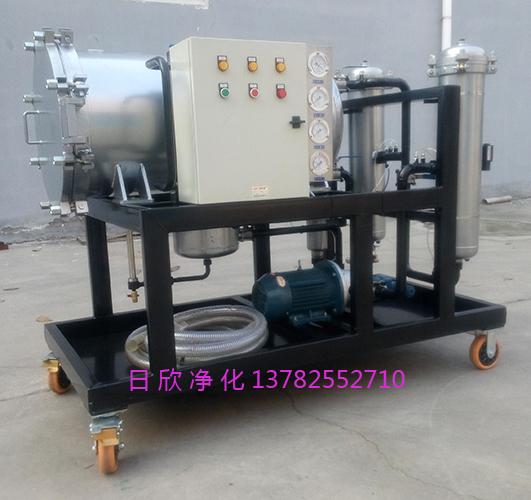 LYC-J25透平油高品质滤油机厂家日欣净化聚结脱水过滤机