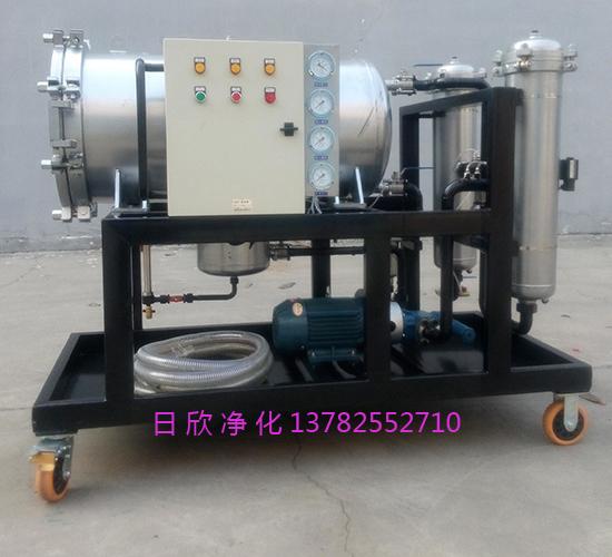 滤芯LYC-J系列除杂质汽轮机油聚结分离过滤机