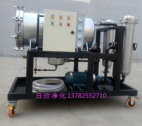 聚结脱水净油机透平油LYC-J25防爆滤芯