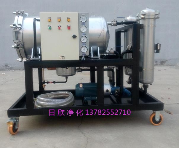 聚结过滤机LYC-J高粘度机油净化