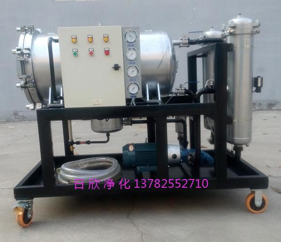 不锈钢聚结净油机液压油LYC-J50滤油机厂家日欣净化