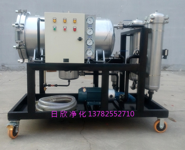 液压油日欣净化聚结滤油车滤油机厂家高配置LYC-J系列