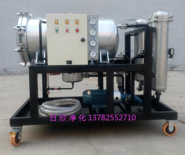 除杂质聚结脱水过滤机LYC-J系列滤油机液压油