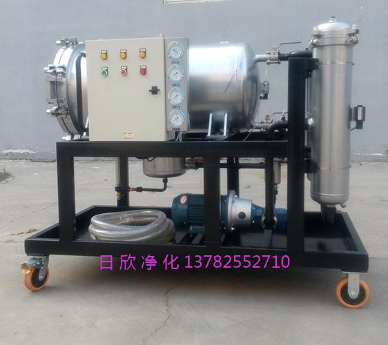 液压油聚结分离LYC-J400聚结滤油车滤油机