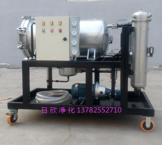 LYC-J150滤芯聚结滤油车液压油